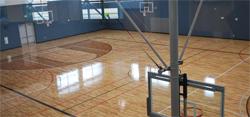 Central Park Rec Center Basketball Courts