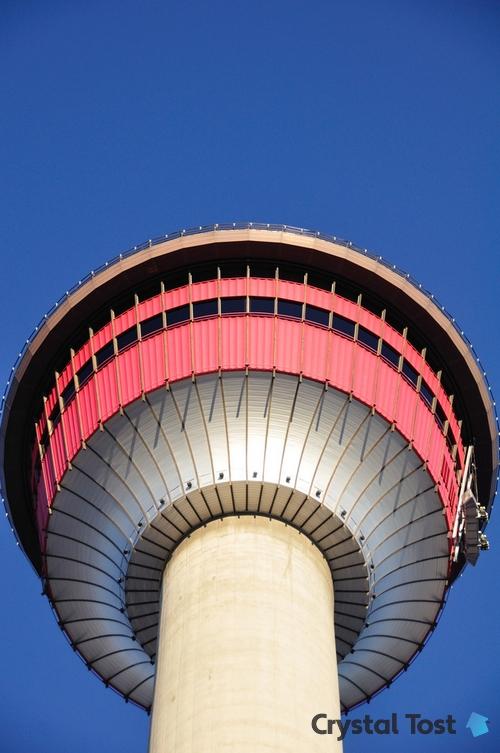 Calgary Tower Logo