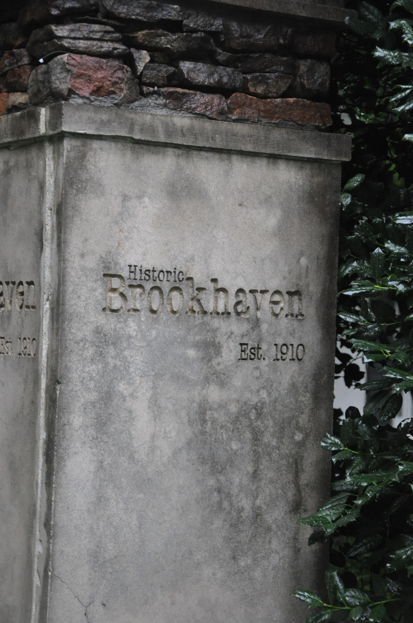 Brookhaven Entrance