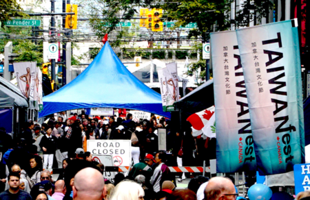Vancouvers Taiwanfest
