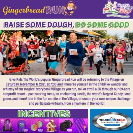 Worthy Cause Wednesday - Gingerbread Run