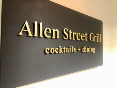 Allen Street Grill Reopens! | Local Business Updates