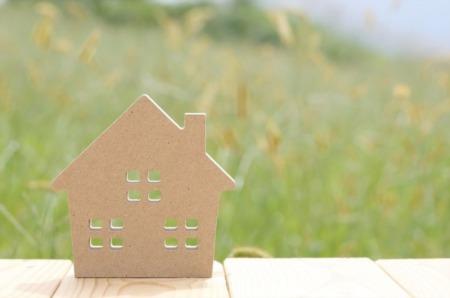 Saiba a Diferença: As Casas Estão Menos Acessíveis, Não Inacessíveis