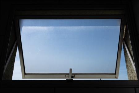 Regulating The Quality Of The Air In Your Home