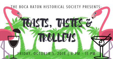 7th Annual Toasts, Tastes, & Trolleys Event | Friday, October 5, 2018