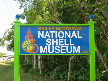 Bailey-Matthews Shell Museum - Day 22 of 100 Things to do on Sanibel & Captiva