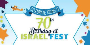 Israelfest at Mizner Park Amphitheater: Wednesday, April 18th, 2018