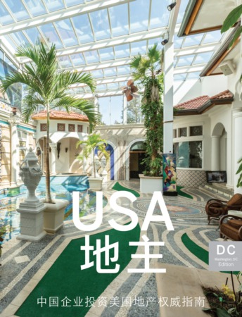Chinese Investing In Upscale US Real Estate