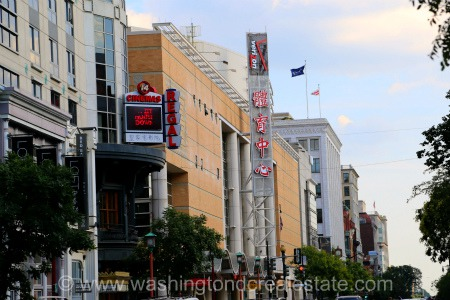Featured Concerts at the Verizon Center