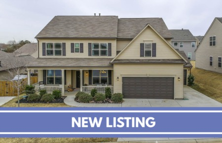 New Listing: 332 William Seth Ct, Simpsonville (UNDER CONTRACT)