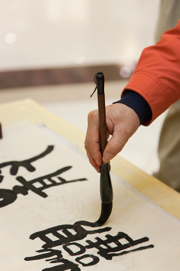 Chinese Calligraphy at the Asia Institute-Crane House