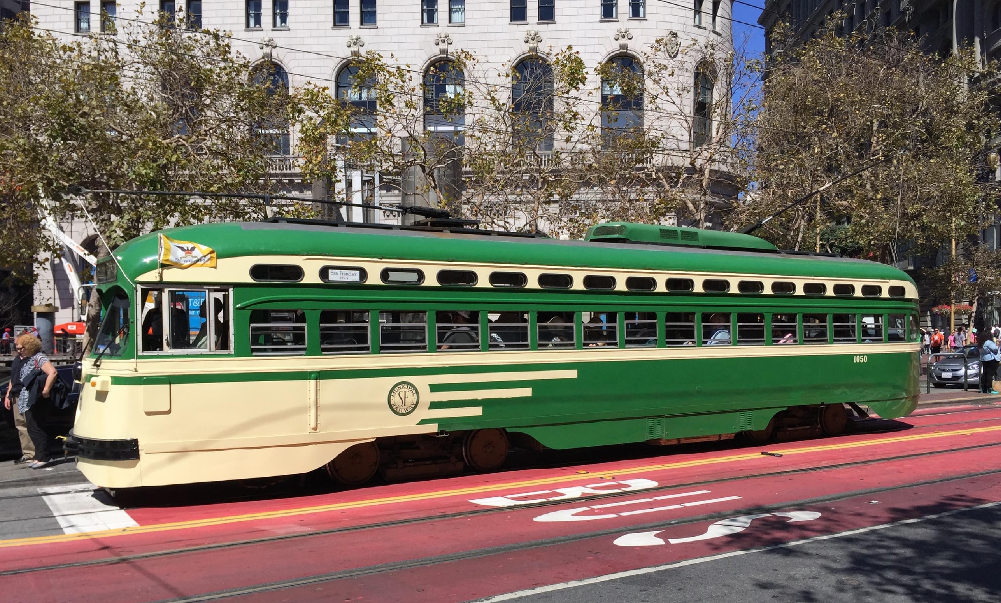 antique trolley