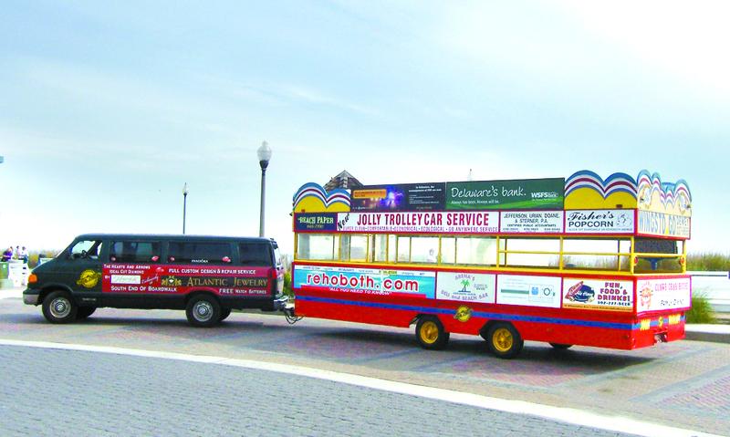 Rehoboth Beach Jolly Trolley