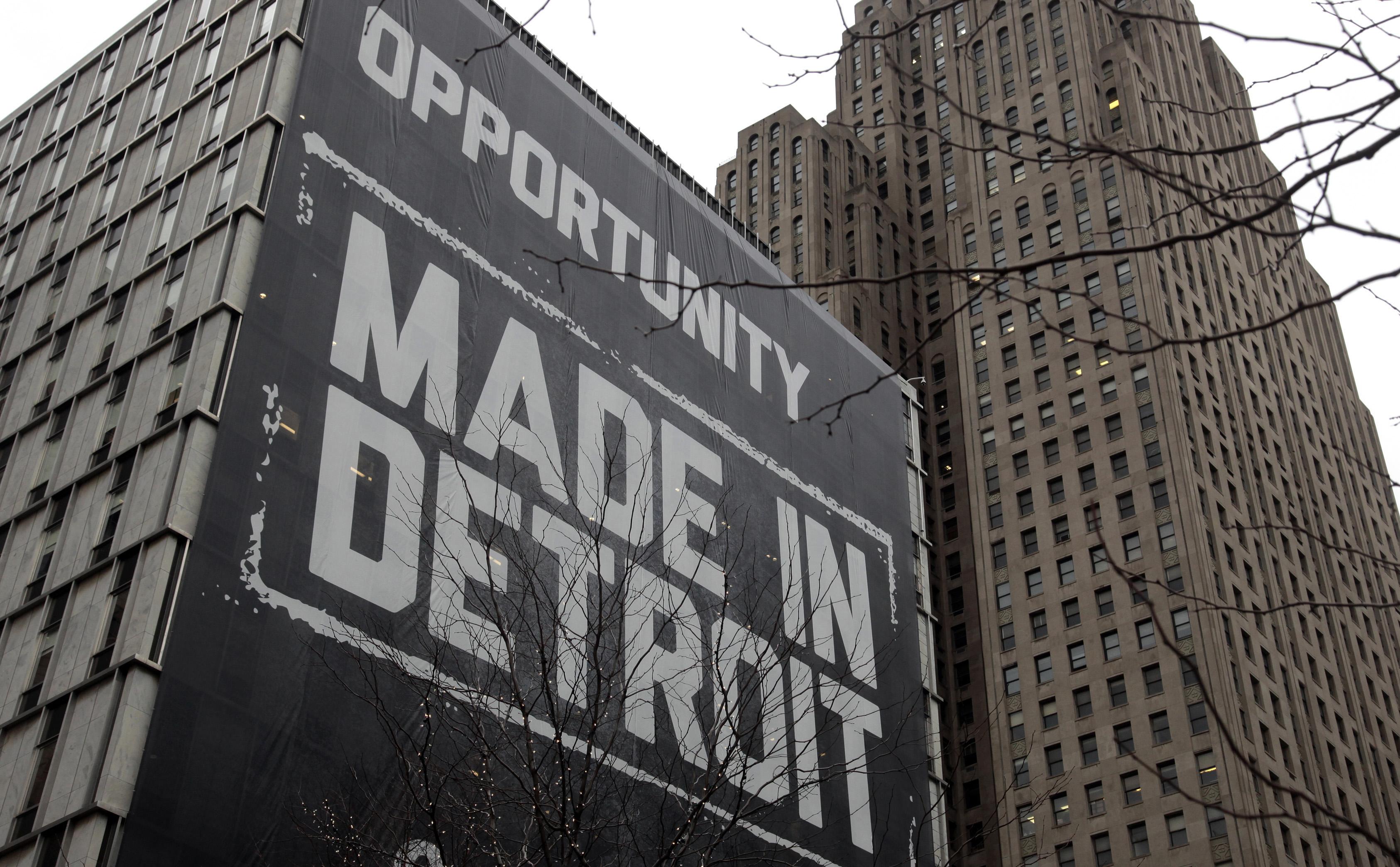 Detroit Tech Hub