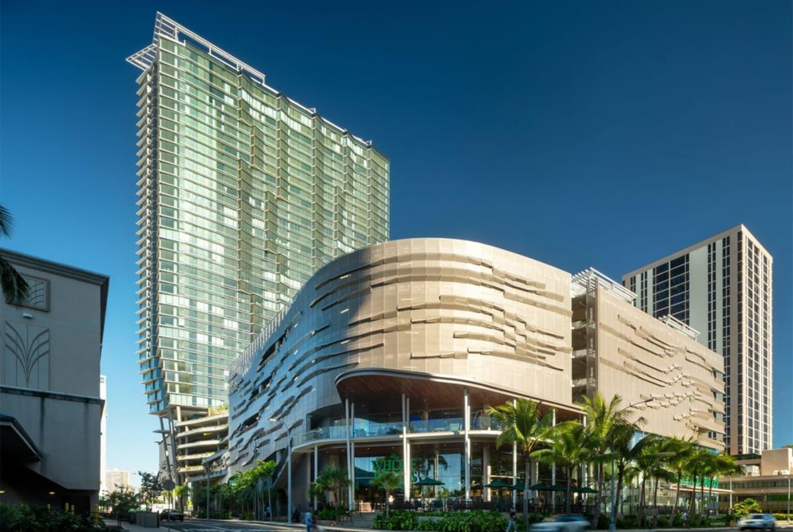 Aeo Building