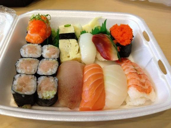 Misato Sushi & Grill's Assortment Of Sushi