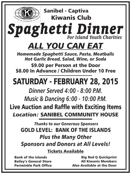 Sanibel Kiwanis Spaghetti Dinner