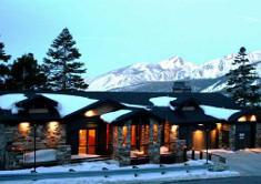 Eagle Lodge Homes