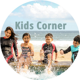 Kids Corner Videos