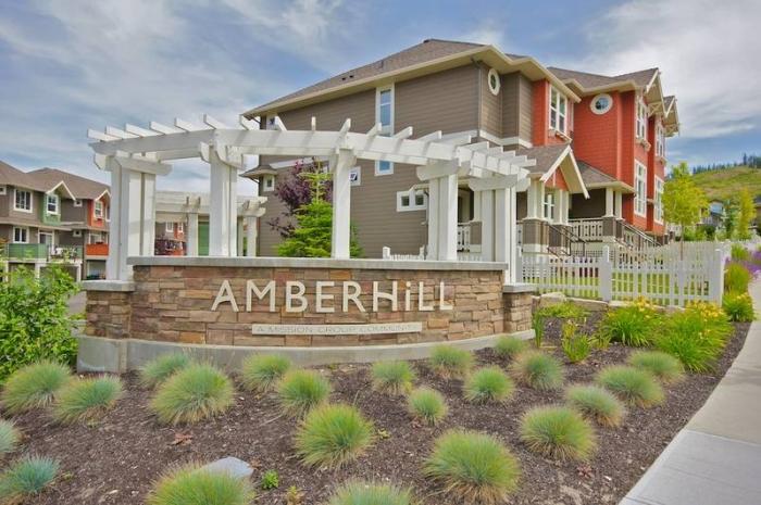 Amber Hill entrance