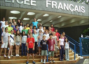 French Immersion Schools